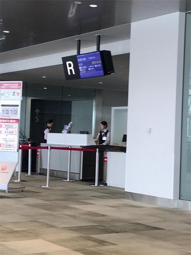 f:id:tomoko-air-tokyo:20190121153124j:plain