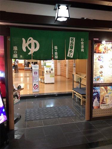 f:id:tomoko-air-tokyo:20190122100013j:plain
