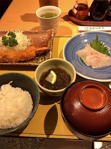 f:id:tomoko-air-tokyo:20190122100020j:plain