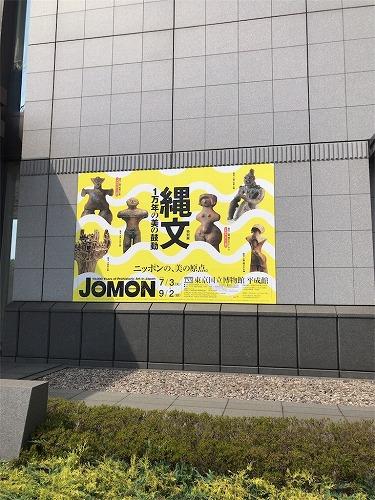 f:id:tomoko-air-tokyo:20190122105306j:plain