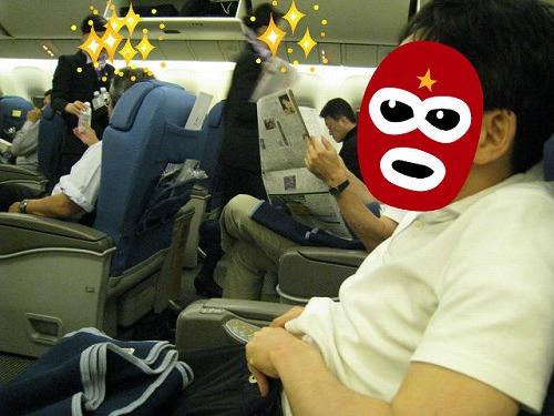 f:id:tomoko-air-tokyo:20190122105532j:plain