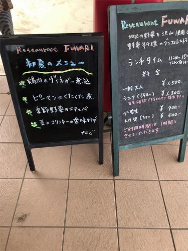 f:id:tomoko-air-tokyo:20190122112751j:plain