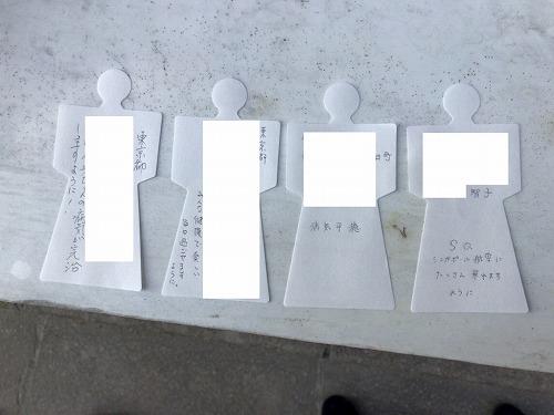 f:id:tomoko-air-tokyo:20190122112933j:plain