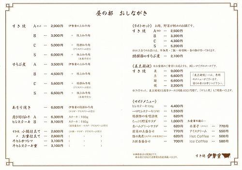 f:id:tomoko-air-tokyo:20190122113209j:plain