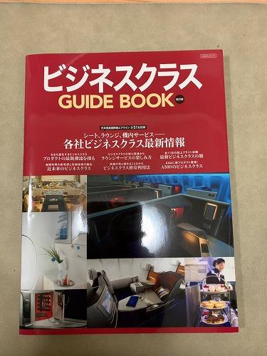 f:id:tomoko-air-tokyo:20190122193039j:plain