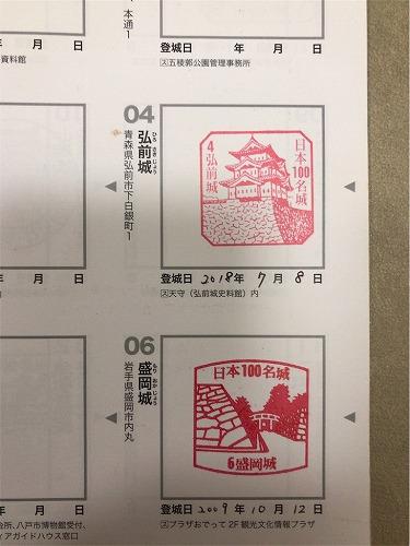 f:id:tomoko-air-tokyo:20190123085756j:plain