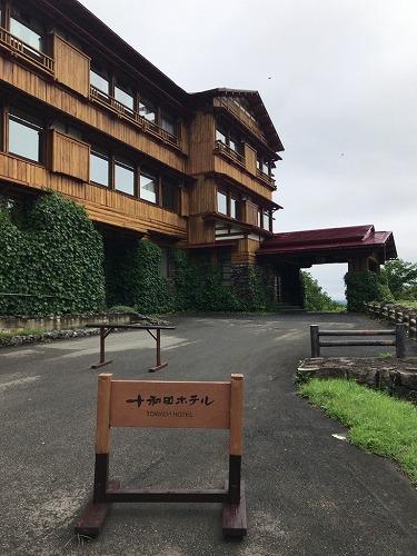 f:id:tomoko-air-tokyo:20190123092956j:plain
