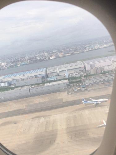 f:id:tomoko-air-tokyo:20190123093938j:plain