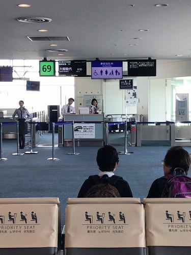 f:id:tomoko-air-tokyo:20190123093957j:plain