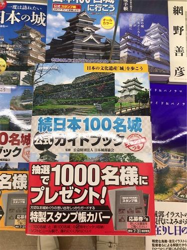 f:id:tomoko-air-tokyo:20190123094350j:plain