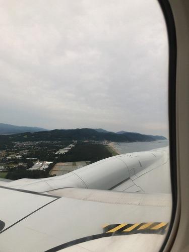 f:id:tomoko-air-tokyo:20190124091915j:plain