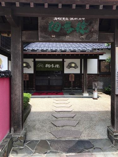 f:id:tomoko-air-tokyo:20190124092308j:plain