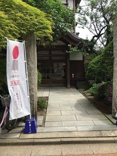 f:id:tomoko-air-tokyo:20190124092311j:plain