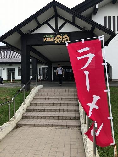 f:id:tomoko-air-tokyo:20190124092327j:plain