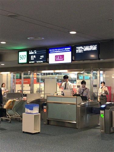 f:id:tomoko-air-tokyo:20190124093433j:plain