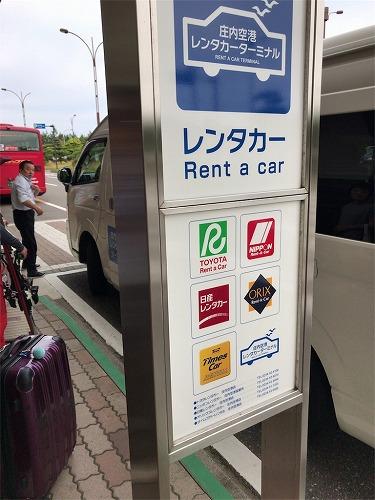 f:id:tomoko-air-tokyo:20190124093503j:plain