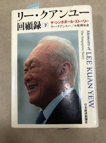 f:id:tomoko-air-tokyo:20190125103812j:plain