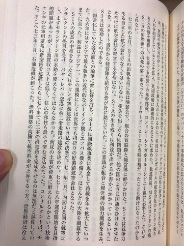 f:id:tomoko-air-tokyo:20190125103814j:plain