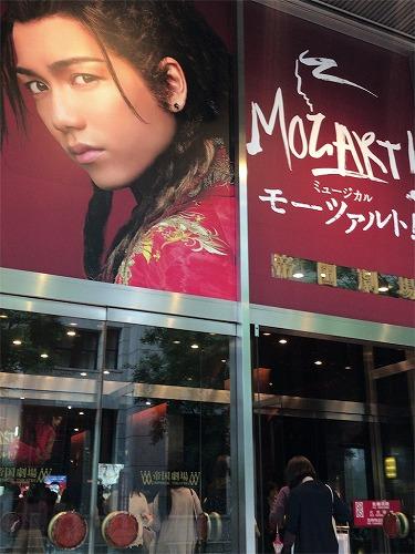 f:id:tomoko-air-tokyo:20190125112424j:plain