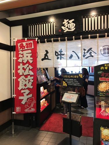 f:id:tomoko-air-tokyo:20190128095727j:plain