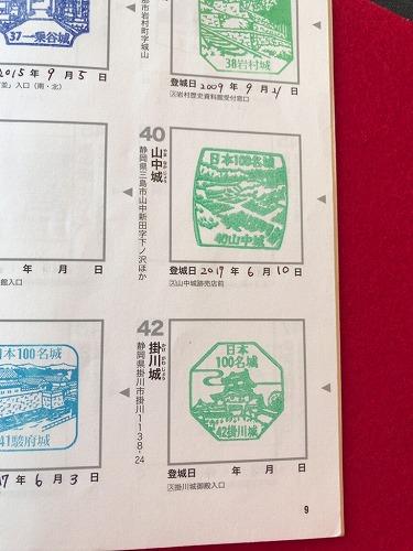 f:id:tomoko-air-tokyo:20190128100254j:plain
