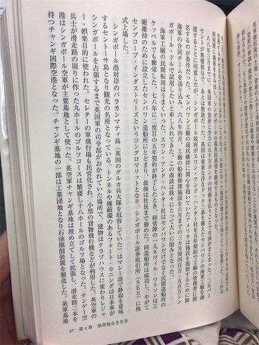 f:id:tomoko-air-tokyo:20190128100656j:plain
