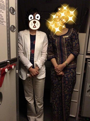 f:id:tomoko-air-tokyo:20190130100449j:plain
