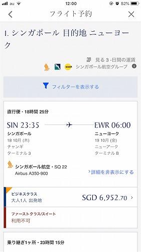 f:id:tomoko-air-tokyo:20190130101722j:plain