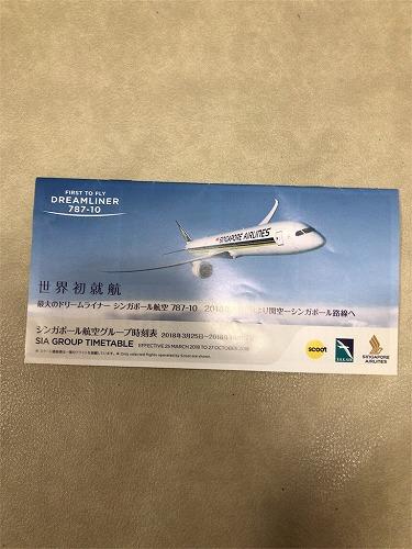 f:id:tomoko-air-tokyo:20190130103618j:plain