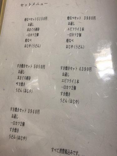 f:id:tomoko-air-tokyo:20190131133614j:plain