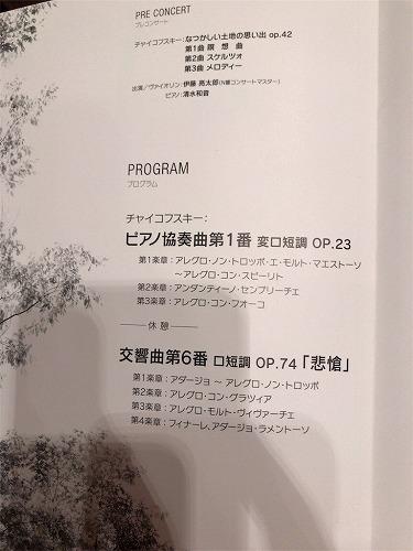 f:id:tomoko-air-tokyo:20190131134453j:plain
