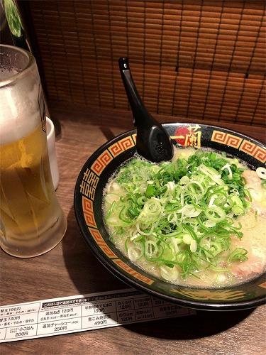 f:id:tomoko-air-tokyo:20190131134459j:plain