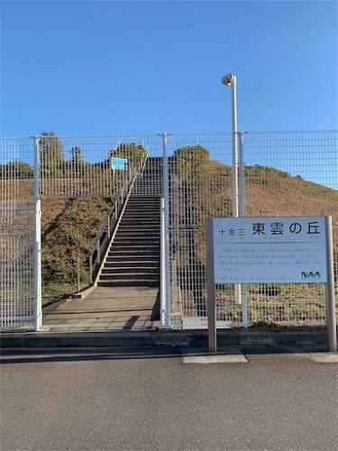 f:id:tomoko-air-tokyo:20190204092955j:plain