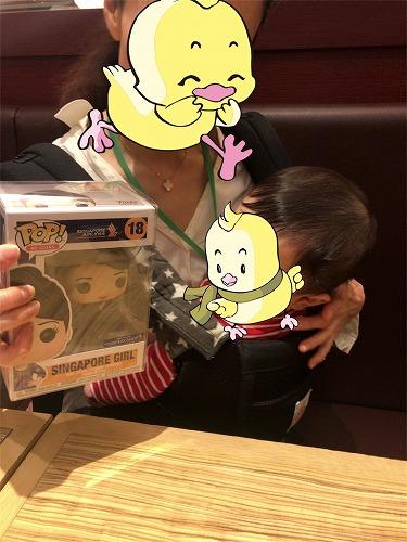 f:id:tomoko-air-tokyo:20190204101101j:plain