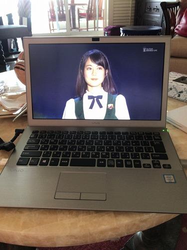 f:id:tomoko-air-tokyo:20190204102542j:plain