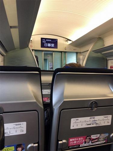 f:id:tomoko-air-tokyo:20190206094717j:plain