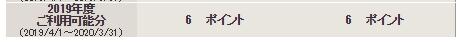 f:id:tomoko-air-tokyo:20190207090730j:plain