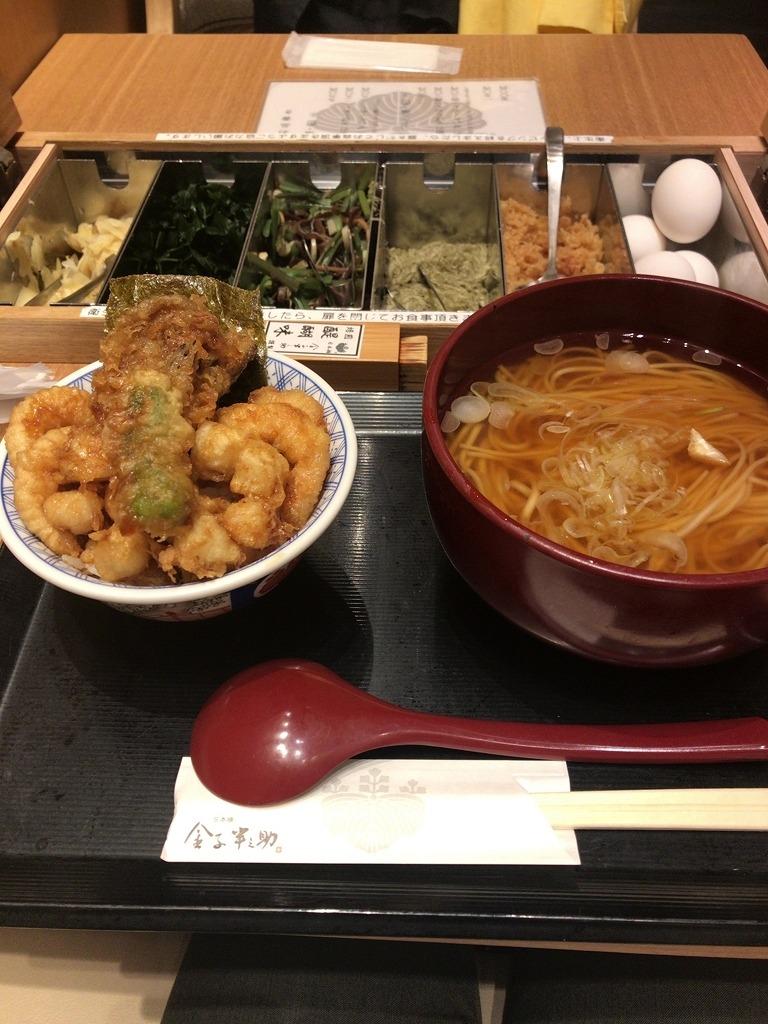 f:id:tomoko-air-tokyo:20190207092936j:plain