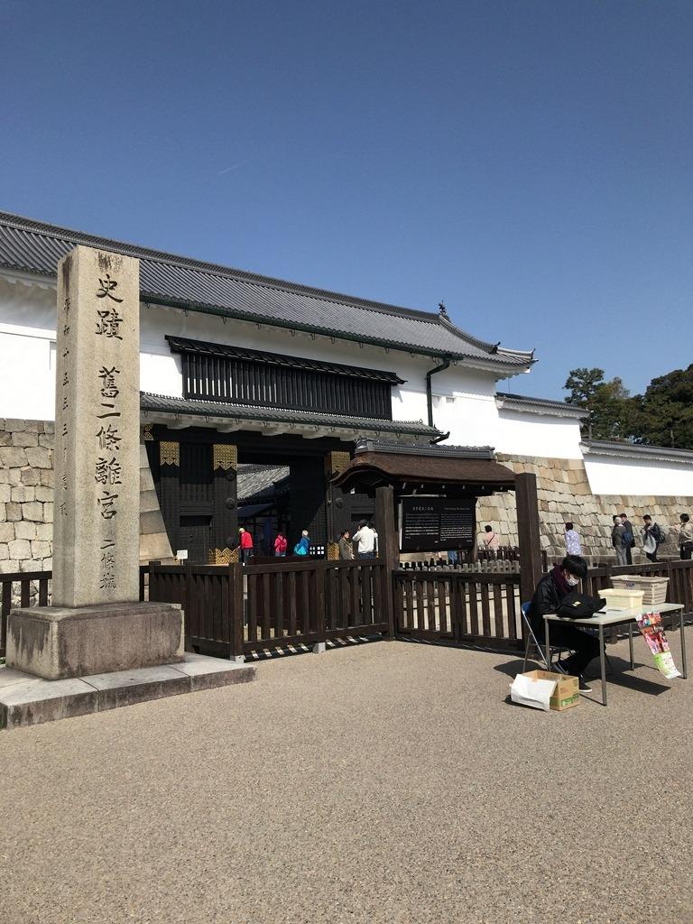 f:id:tomoko-air-tokyo:20190207093504j:plain