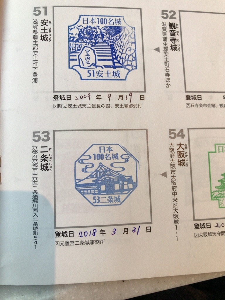 f:id:tomoko-air-tokyo:20190207093610j:plain