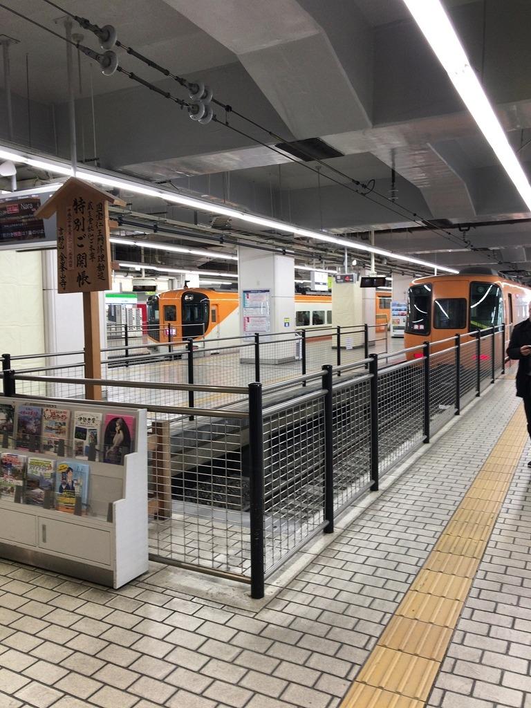 f:id:tomoko-air-tokyo:20190207093614j:plain