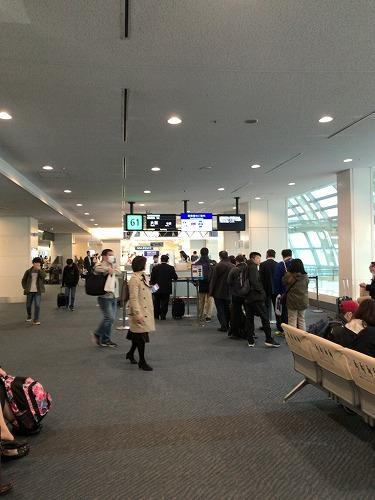 f:id:tomoko-air-tokyo:20190208090220j:plain
