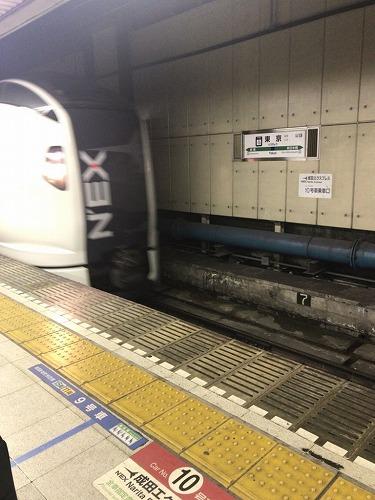 f:id:tomoko-air-tokyo:20190208122627j:plain