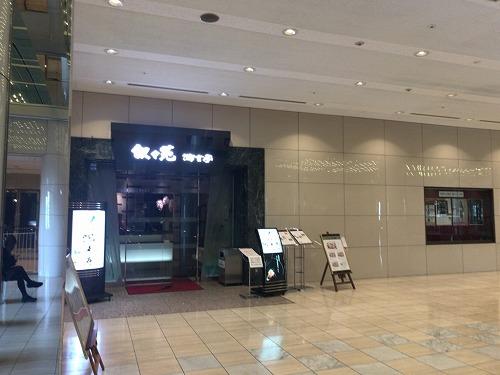 f:id:tomoko-air-tokyo:20190212100933j:plain