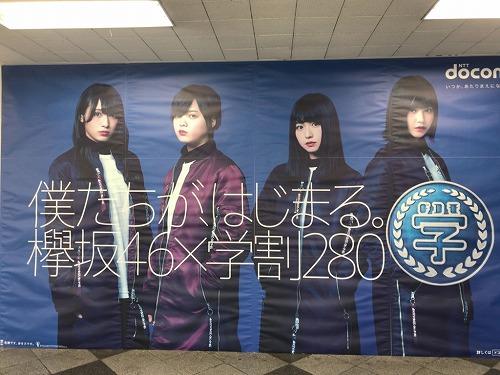f:id:tomoko-air-tokyo:20190212101208j:plain