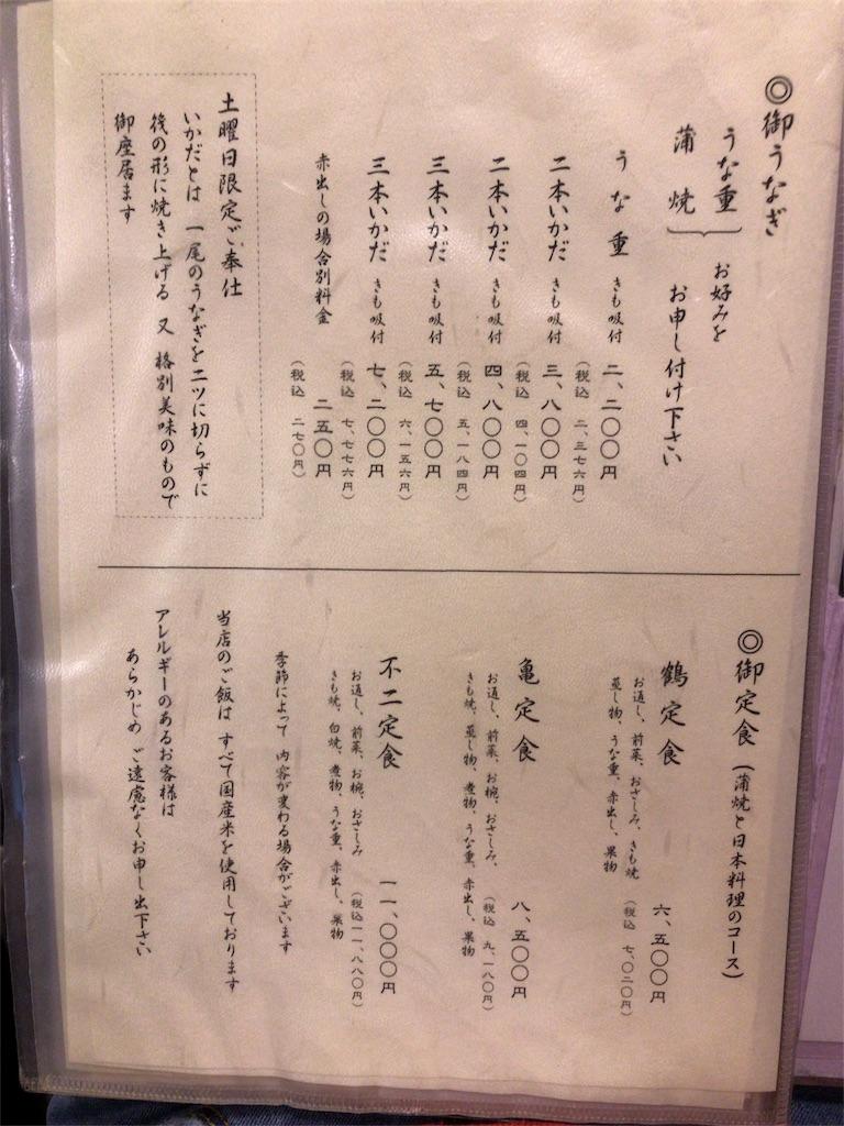 f:id:tomoko-air-tokyo:20190212101325j:plain