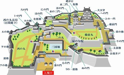 f:id:tomoko-air-tokyo:20190212102033j:plain