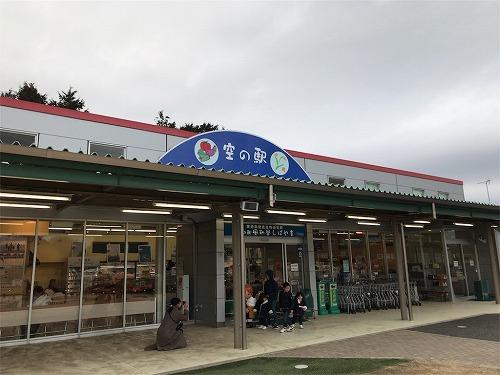 f:id:tomoko-air-tokyo:20190212104159j:plain