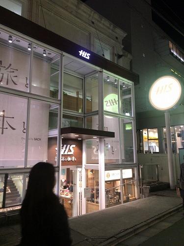 f:id:tomoko-air-tokyo:20190212104308j:plain