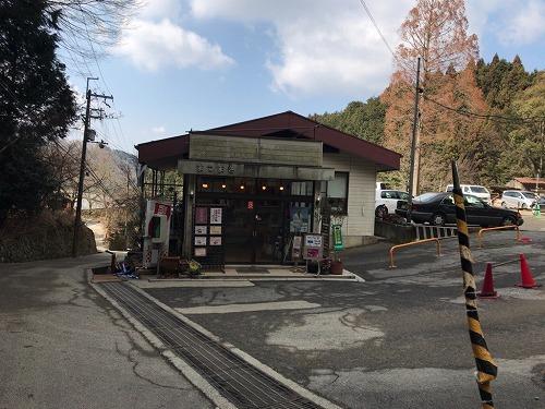 f:id:tomoko-air-tokyo:20190212104603j:plain